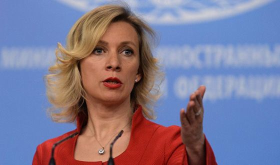 Maria Zakharova came to the defense of Russia after the head of the CIA statement