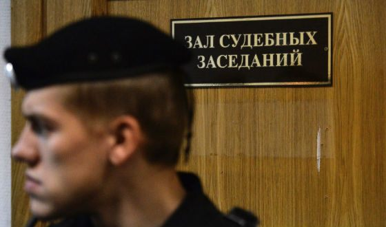 The lawyer Maxim Buschin who ate the materials of the case was fined
