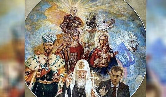 The Tula artist presented Putin and Medvedev as a deity