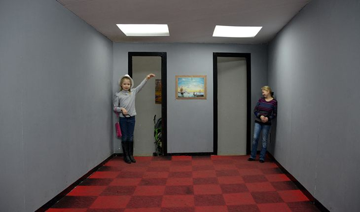 Inside of the Ames room