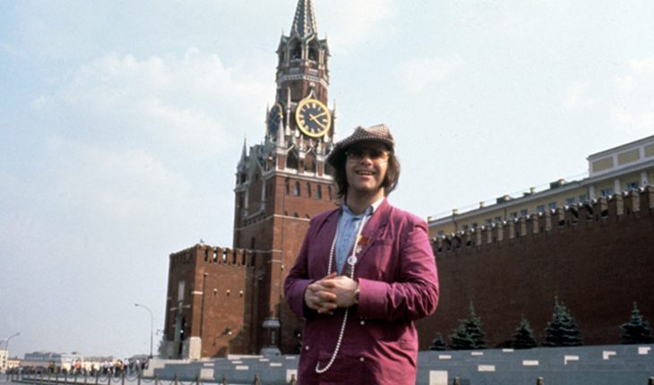 Elton John on the Red Square (1979)