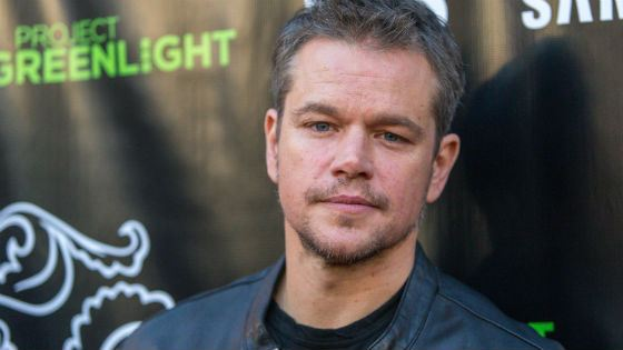 Latest photo of Matt Damon